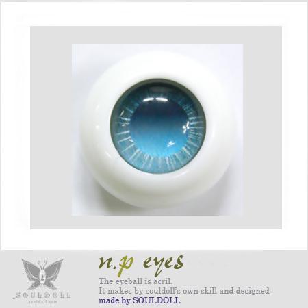 20mm Eyes